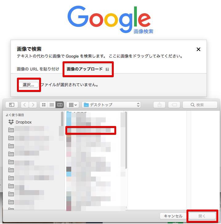 類似画像の検索結果が表示されます。